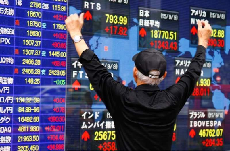 japanische Wirtschaft
